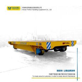 转运钢管搬运石油通零部件轨道搬运车 轨道电动平板车