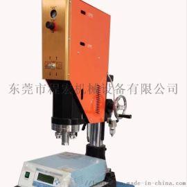 塑料产品代加工程宏超音波机械 塑料玩具超声波焊接机