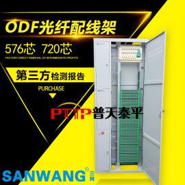 360芯三网合一(共建共享)ODF光纤配线架