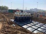 抗浮地埋式BDF箱泵一体化增压水箱验收工作