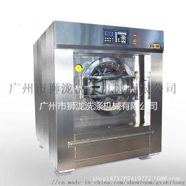 全不锈钢工业洗衣机大型出口工业洗衣机广州洗衣机厂