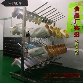 烘干式雨鞋架肉食厂配套设备消毒去味自动控温雨鞋架