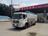 东风天锦20方散装饲料运输车(10吨)
