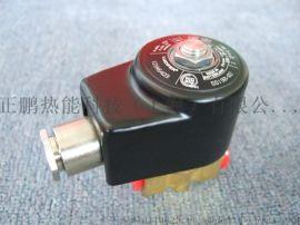 PARKER燃烧器燃油电磁阀121K6423德国