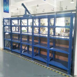 模具厂仓库货架 模具货架定做厂家 仓储货架
