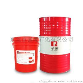 不锈钢冲压拉伸油 高粘度精密成型加工油定制