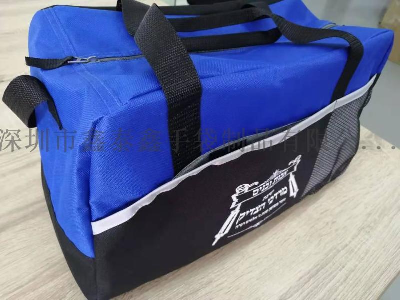 休閒運動旅行箱包旅行包