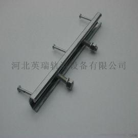 C型钢预埋件、C型槽道、槽式预埋件