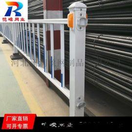 城市道路护栏 城市交通安全护栏安装