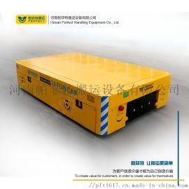 重工業集裝箱無軌平車港口碼頭運輸物資膠輪平車