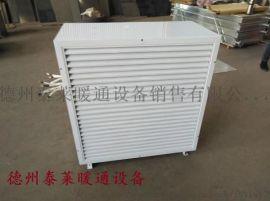 8GS暖风机7GS热水暖风机