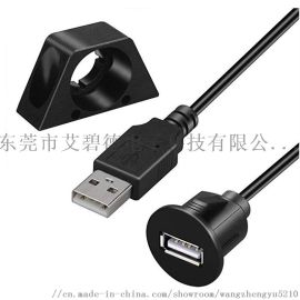 USB2.0面板防水线