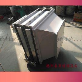 流化床干燥器换热器4空气加热器