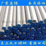 广西316不锈钢工业管,非标不锈钢工业管厂家定制
