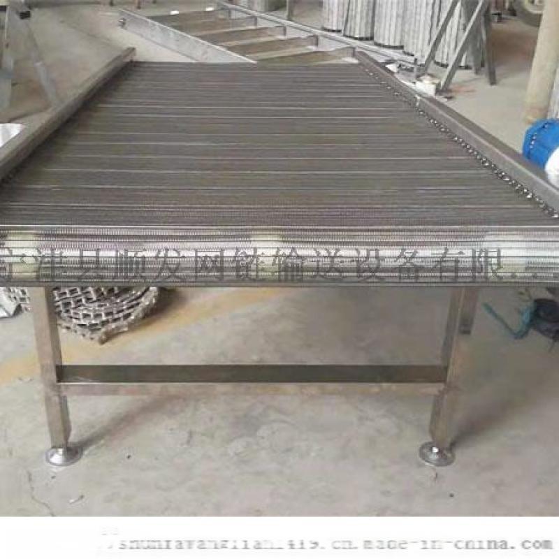 核桃清洗烘乾機輸送衝孔鍍鋅鏈板