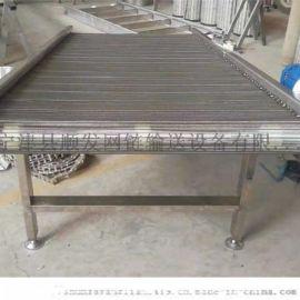 核桃清洗烘干机输送冲孔镀锌链板