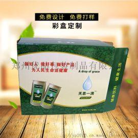 郑州饮料包装盒厂