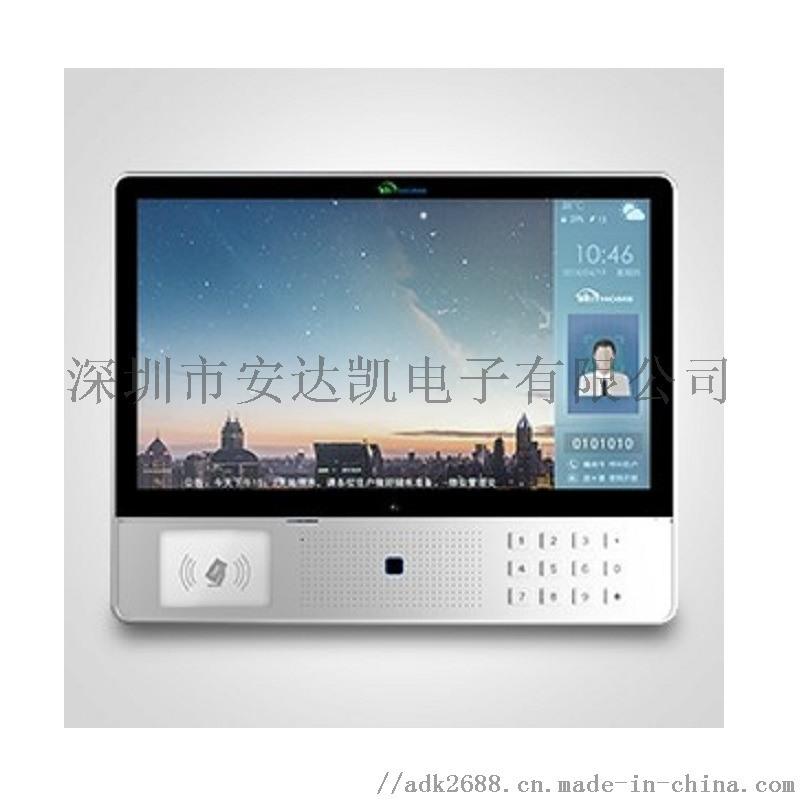 上海楼宇对讲 4G通讯实时更新 楼宇对讲图片