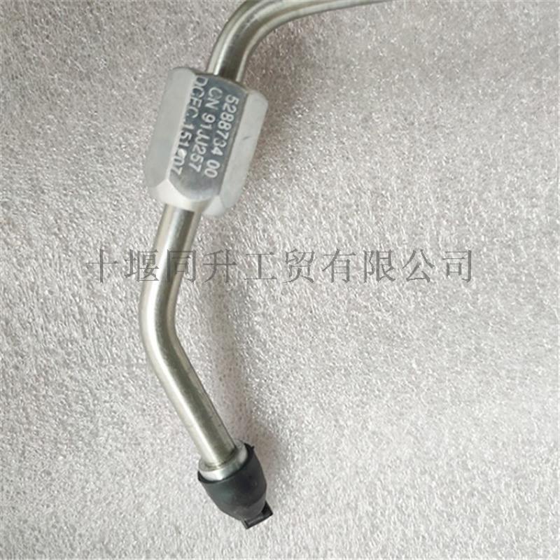 康明斯发动机原装进口配件高压油管5288734