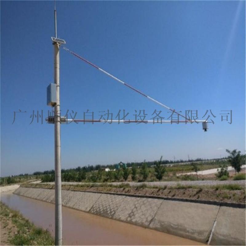 農田水利灌區在線監測儀系統生產廠商 首選廣州順儀