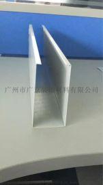 铝方通吊顶批发订购厂家白色U槽铝方通