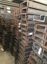 山东G300澳标H型钢生产厂家及