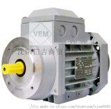 德国VEM电机经销商,原装进口,正品供应