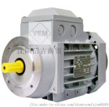 德國VEM電機經銷商,原裝進口,正品供應