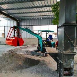 板式给料机 挖掘机挖斗方量 六九重工 20小型挖