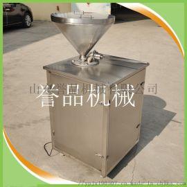 全自动糯米鸭血肠定量灌装机现货-商用火腿肠加工机器
