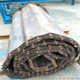 不鏽鋼板鏈傳送帶 流水線鏈板輸送機廠家 Ljxy