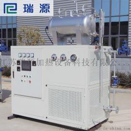 大型工业反应釜用沥青站用高效节能