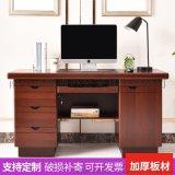广西办公桌电脑桌班台条桌阅览桌工作台
