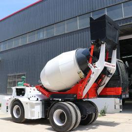 混凝土搅拌车 3.5方全自动混泥土水泥搅拌车