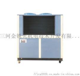 金锐光 JRG-LN900A工业用冷水机工业冷水机