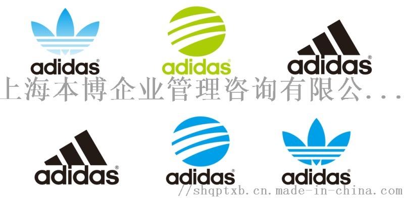 建德芜湖安庆SLPC验厂培训找中国验厂中心