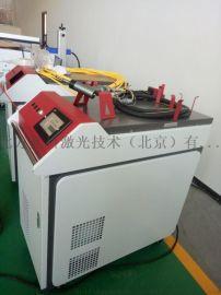 天津广告焊字机激光打标机