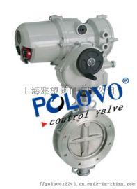 PLV電動雙偏心蝶閥-電動不銹鋼雙偏心蝶閥