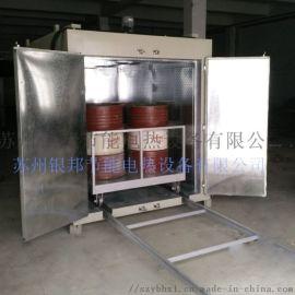 200L大铁桶预热油桶烘箱 轨道推车式油桶专用烘箱