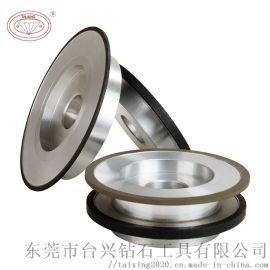 工厂直销台兴冲子机用树脂金刚石砂轮