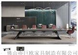 3.6米时尚板式会议桌