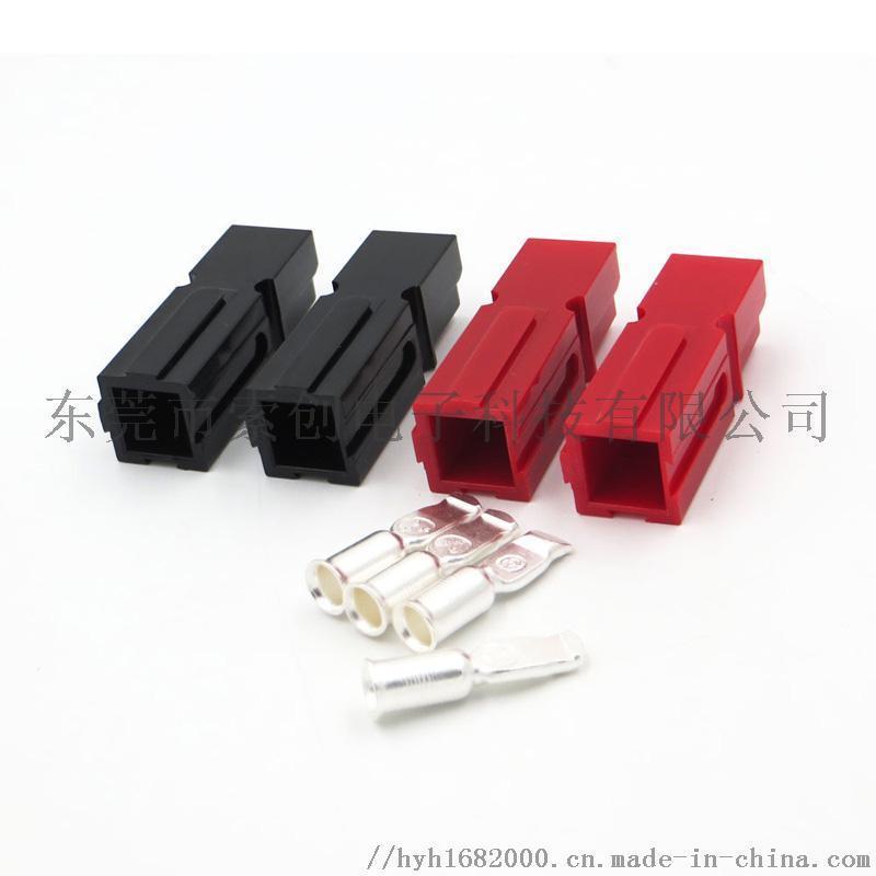 安德森75A600V大电流PP75电源连接器