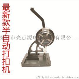 灯布1公分半自动单环打扣机 喷绘布打扣机灯布鸡眼机