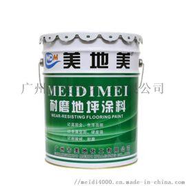 广州环氧地坪漆施工 环氧聚氨酯地坪漆