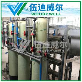 水处理系统 反渗透 饮料生产线