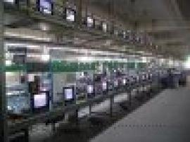 多功能家电自动化组装线
