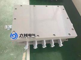 矿用隔爆型低压电缆接线盒BHD2-10/127