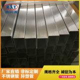 廣東佛山不鏽鋼矩形管定製316L,拉絲不鏽鋼矩形管