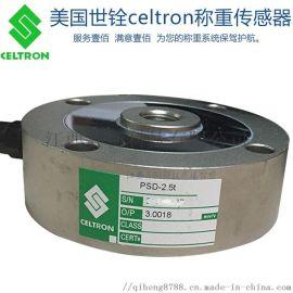 美国世铨PSD-500kgSJTH轮辐式拉压传感器
