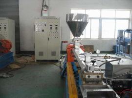 滑石粉造粒设备,滑石粉高填充母料造粒机(品牌)
